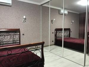 Квартира A-112226, Вишняковская, 13в, Киев - Фото 5