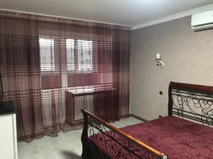 Квартира A-112226, Вишняковская, 13в, Киев - Фото 4