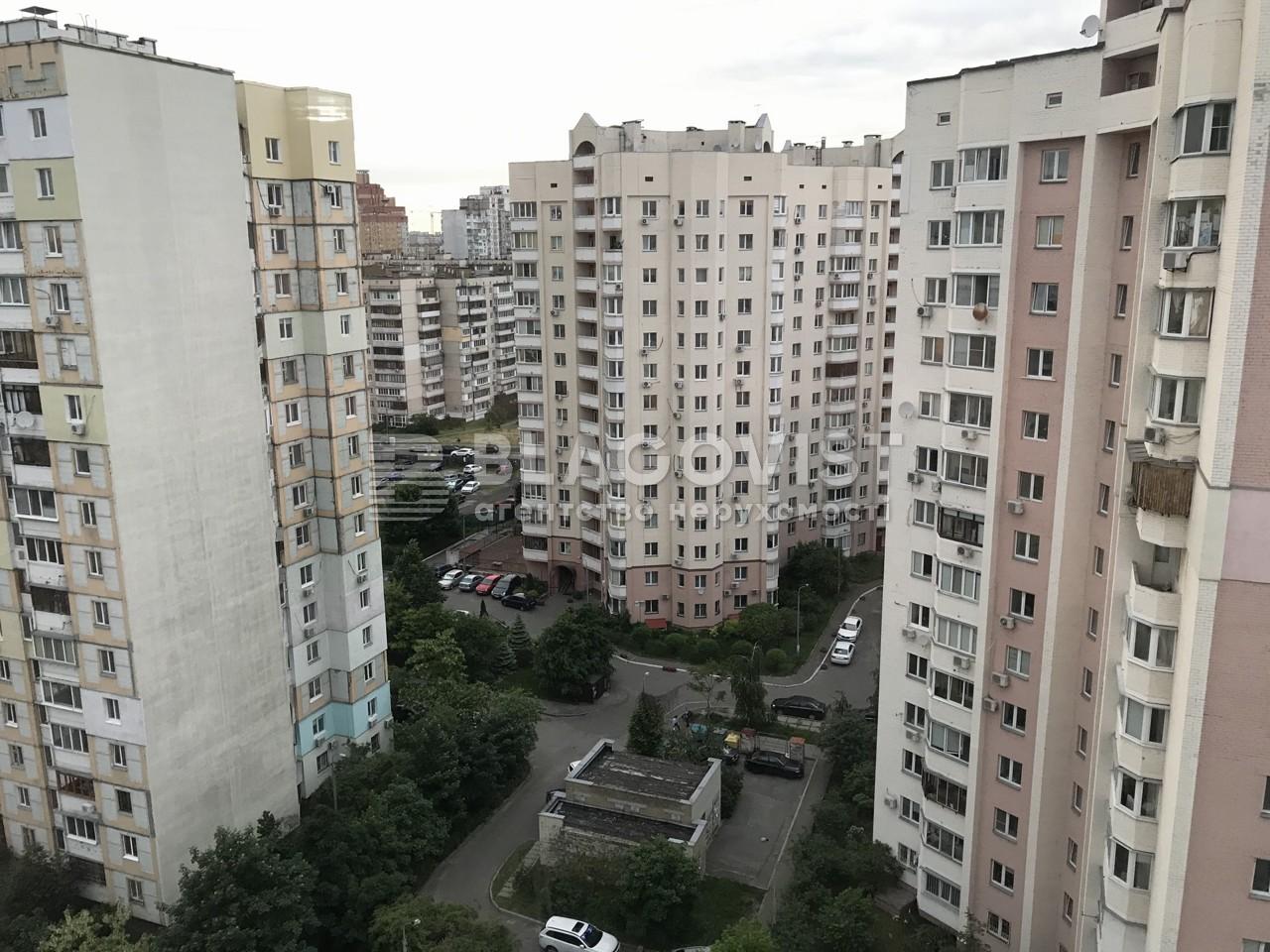 Квартира A-112226, Вишняковская, 13в, Киев - Фото 13