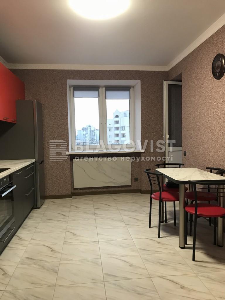 Квартира A-112226, Вишняковская, 13в, Киев - Фото 9