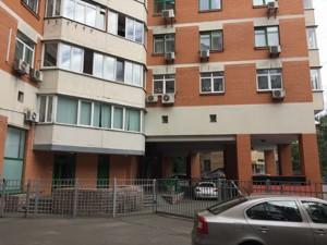 Квартира P-29717, Лескова, 1а, Киев - Фото 6