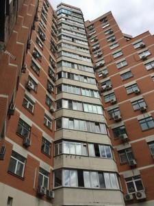 Квартира P-29717, Лескова, 1а, Киев - Фото 8