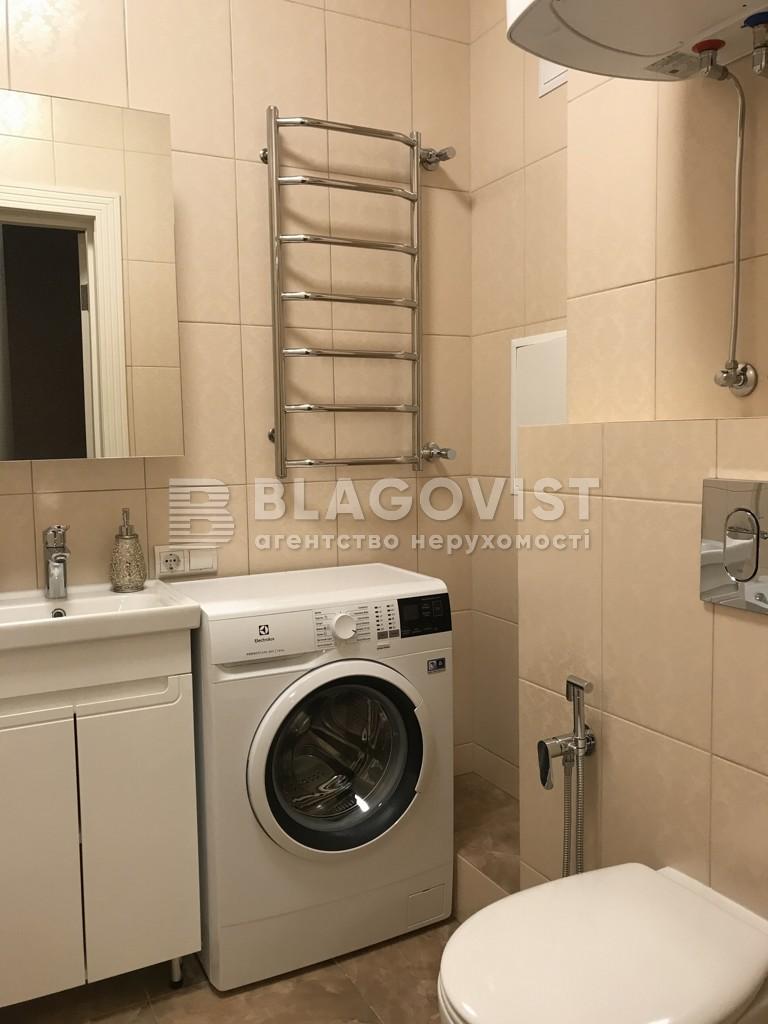 Квартира A-112223, Вишняковская, 13в, Киев - Фото 13