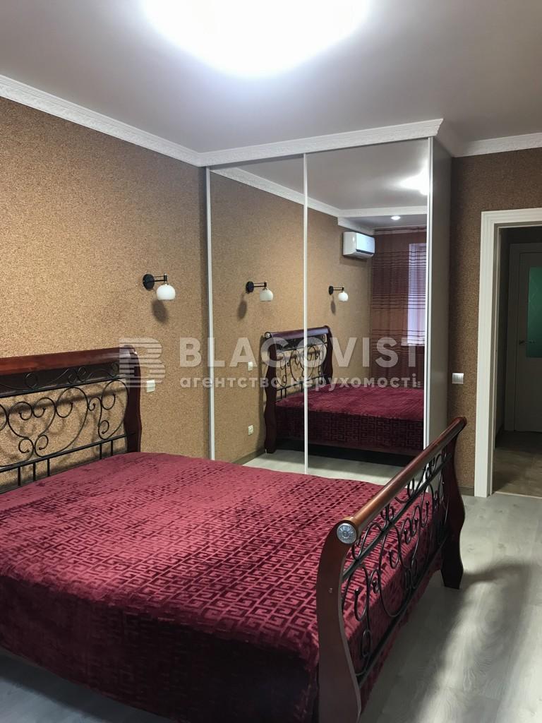 Квартира A-112223, Вишняковская, 13в, Киев - Фото 6