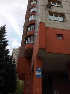 Квартира Старонаводницкая, 8, Киев, H-50123 - Фото3