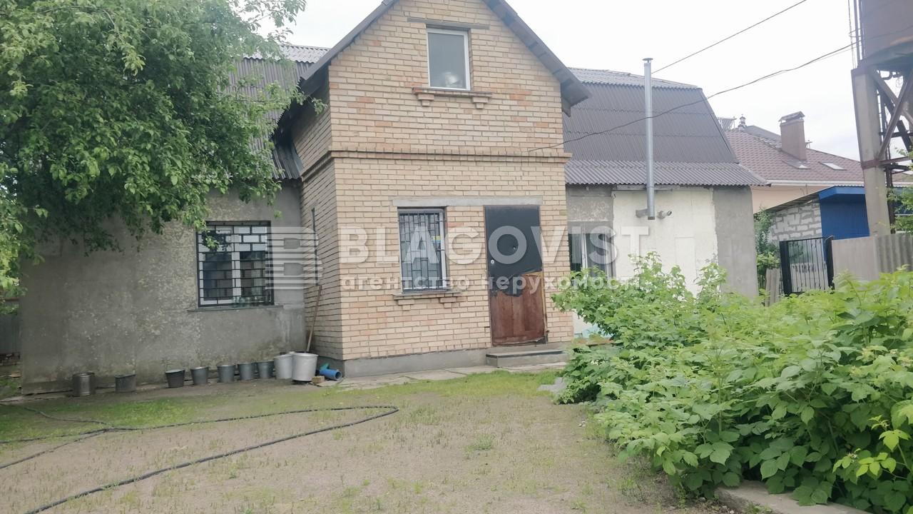 Дом F-44972, Магистральная, Боярка - Фото 1