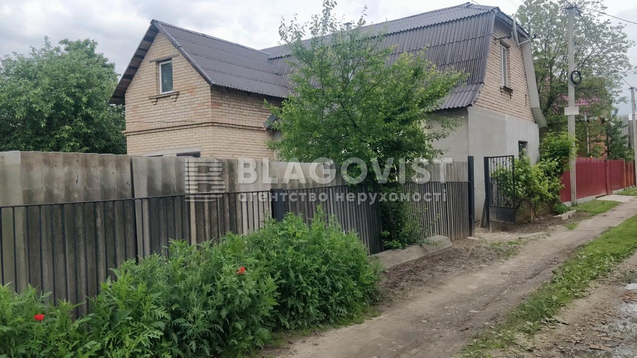 Дом F-44972, Магистральная, Боярка - Фото 4