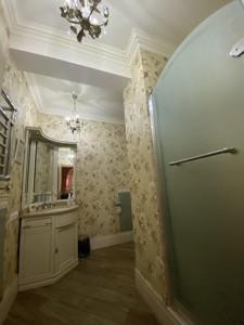 Дом Каминского, Буча (город), F-44973 - Фото 27
