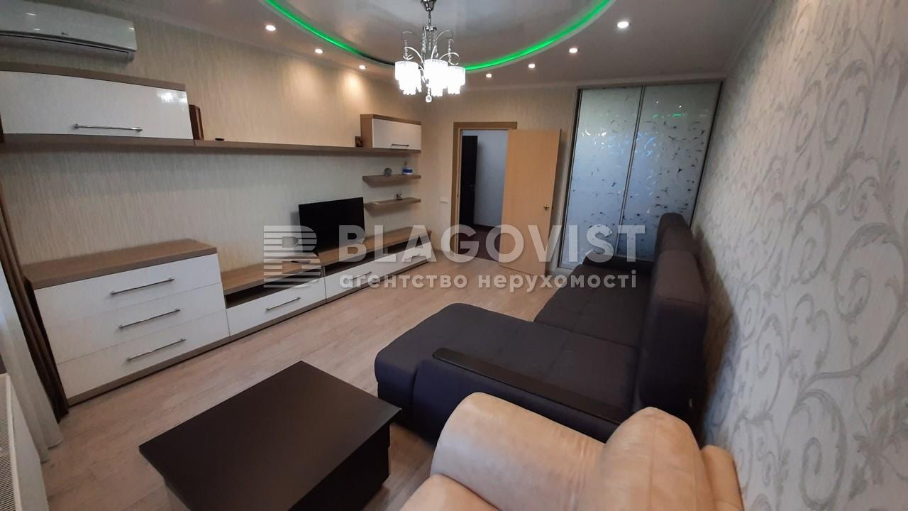 Квартира R-6684, Харьковское шоссе, 17а, Киев - Фото 7