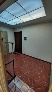 Квартира R-6684, Харьковское шоссе, 17а, Киев - Фото 17