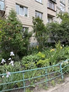 Квартира Заболотного Академика, 138, Киев, H-50125 - Фото1