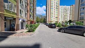 Нежилое помещение, Академика Шалимова, Софиевская Борщаговка, F-44977 - Фото 11