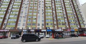 Нежилое помещение, Академика Шалимова, Софиевская Борщаговка, F-44977 - Фото 17