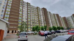 Нежилое помещение, Академика Шалимова, Софиевская Борщаговка, F-44977 - Фото 16