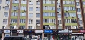 Квартира Академіка Шалімова, 65, Софіївська Борщагівка, F-44954 - Фото 6