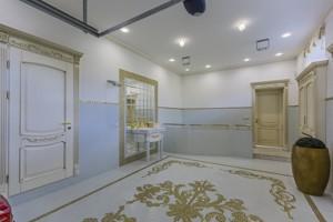 Будинок Старокиївська, Козин (Конча-Заспа), F-44938 - Фото 47
