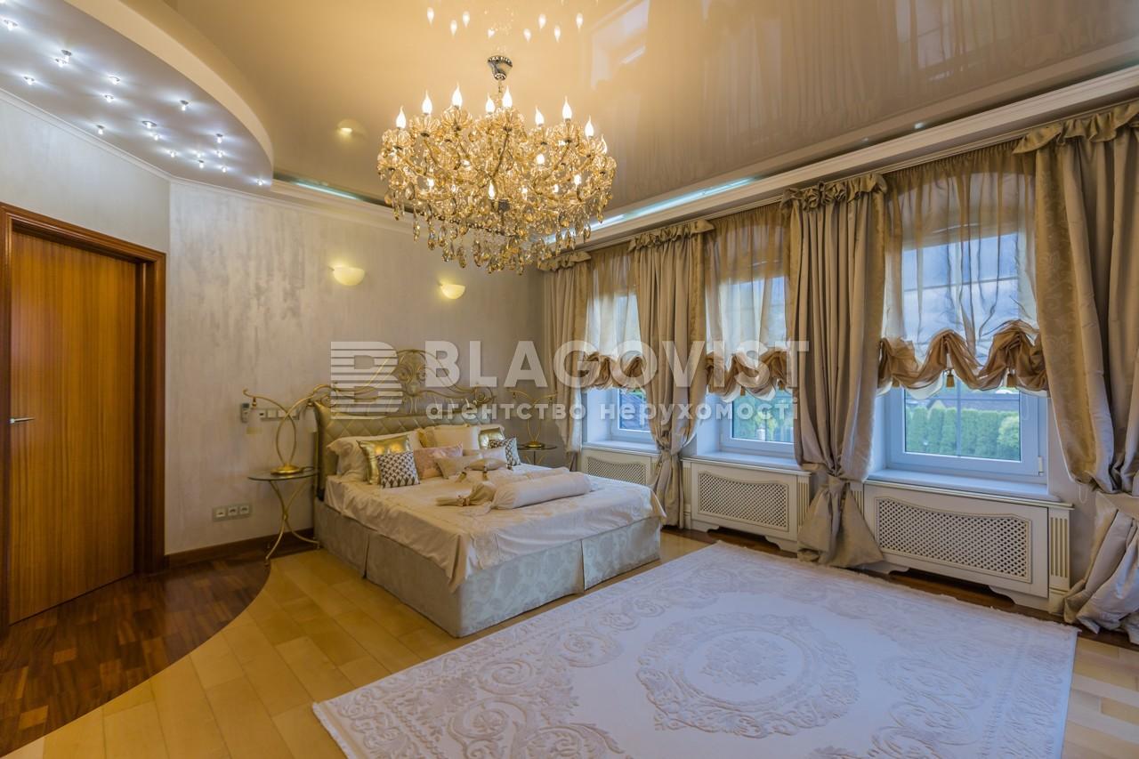Дом F-44938, Старокиевская, Козин (Конча-Заспа) - Фото 21