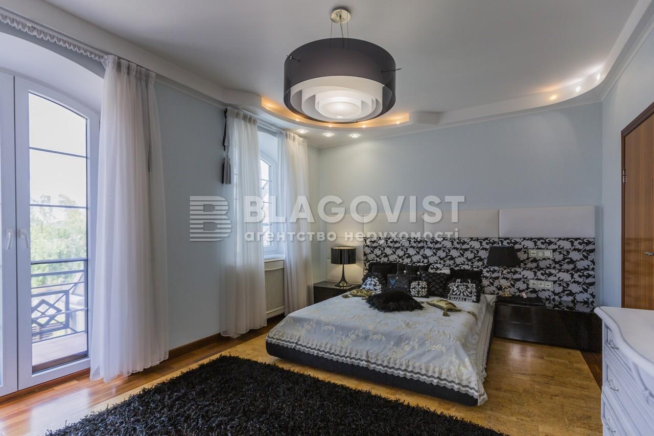 Дом F-44938, Старокиевская, Козин (Конча-Заспа) - Фото 22