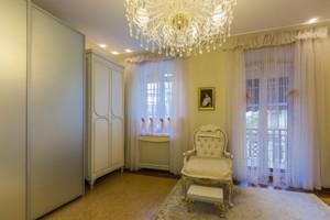 Будинок Старокиївська, Козин (Конча-Заспа), F-44938 - Фото 20