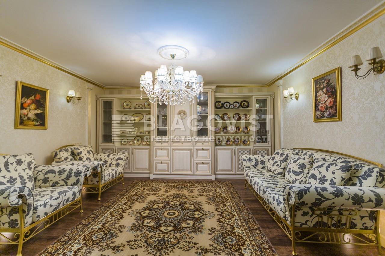 Дом F-44938, Старокиевская, Козин (Конча-Заспа) - Фото 25