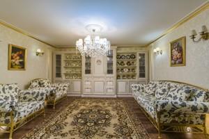 Будинок Старокиївська, Козин (Конча-Заспа), F-44938 - Фото 21