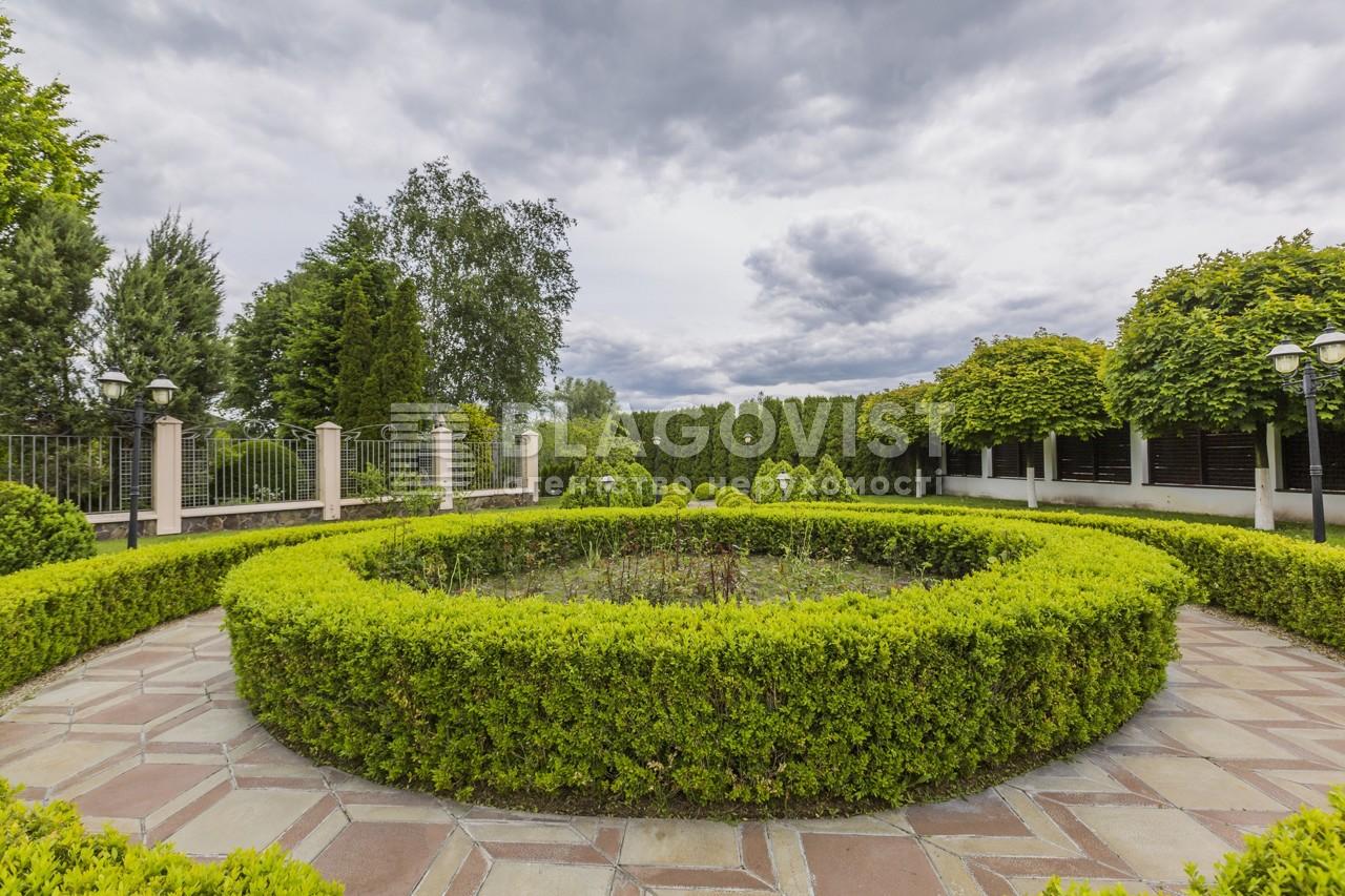 Дом F-44938, Старокиевская, Козин (Конча-Заспа) - Фото 62