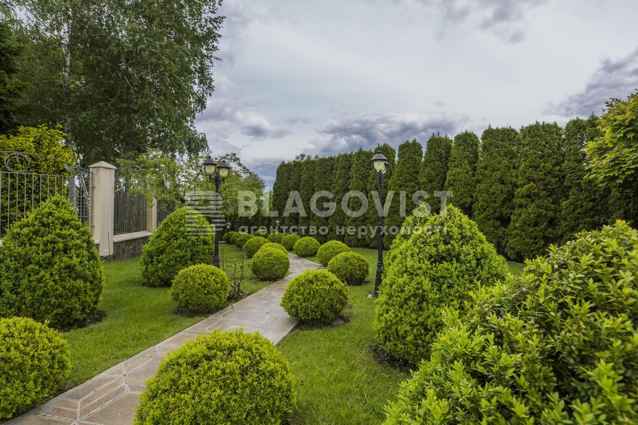 Дом F-44938, Старокиевская, Козин (Конча-Заспа) - Фото 63