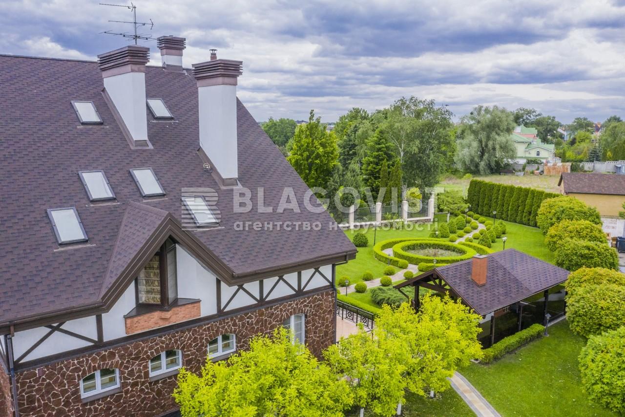 Дом F-44938, Старокиевская, Козин (Конча-Заспа) - Фото 75
