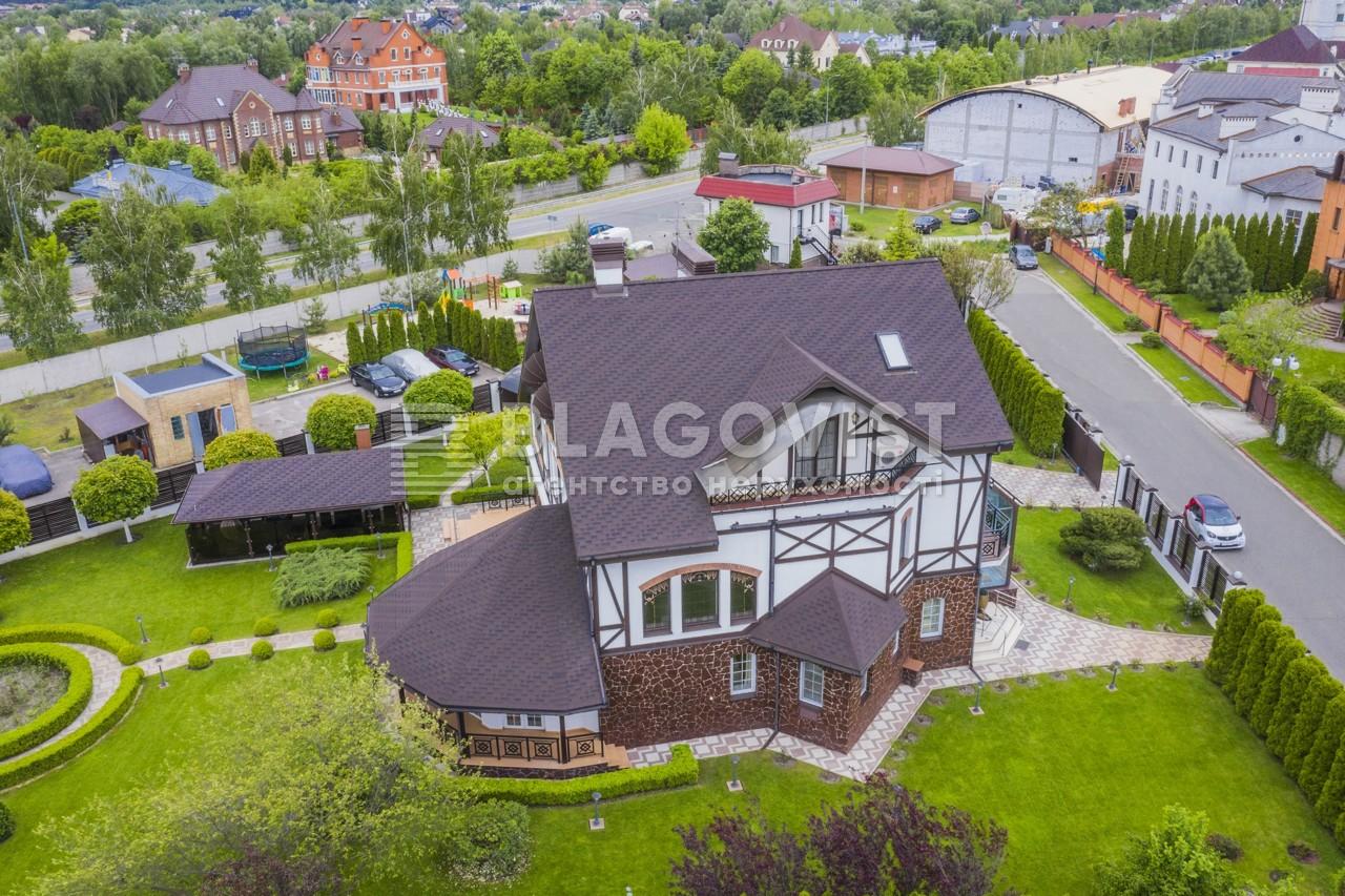 Дом F-44938, Старокиевская, Козин (Конча-Заспа) - Фото 69