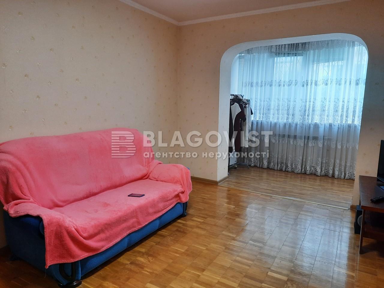 Квартира P-29771, Милославская, 31б, Киев - Фото 6