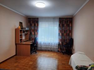 Квартира P-29771, Милославская, 31б, Киев - Фото 8