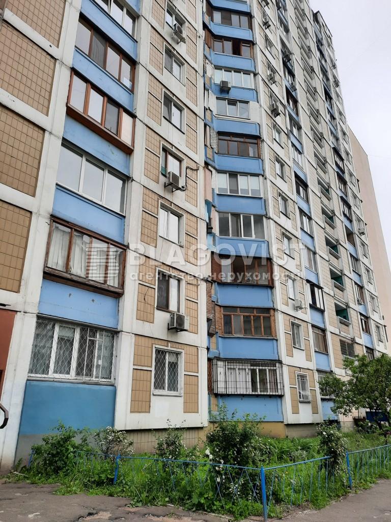 Квартира P-29771, Милославская, 31б, Киев - Фото 33