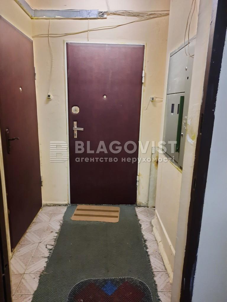 Квартира P-29771, Милославская, 31б, Киев - Фото 29