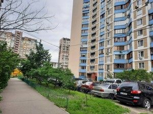 Квартира P-29771, Милославская, 31б, Киев - Фото 34