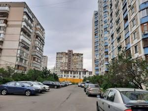 Квартира P-29771, Милославская, 31б, Киев - Фото 35