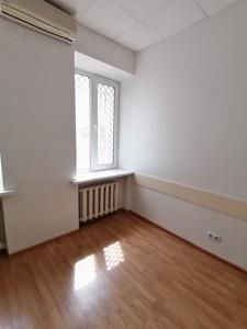 Офис, Терещенковская, Киев, Z-599097 - Фото3