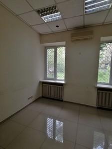 Офис, Терещенковская, Киев, Z-599097 - Фото 6