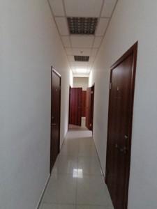 Офис, Терещенковская, Киев, Z-599097 - Фото 11