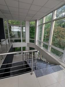Офис, Терещенковская, Киев, Z-599097 - Фото 13