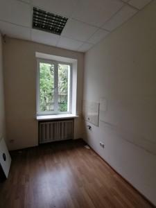 Офис, Терещенковская, Киев, Z-599097 - Фото 10