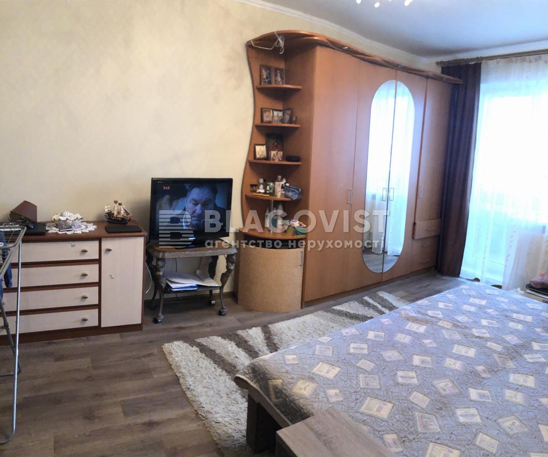 Квартира F-44978, Тростянецкая, 5, Киев - Фото 3