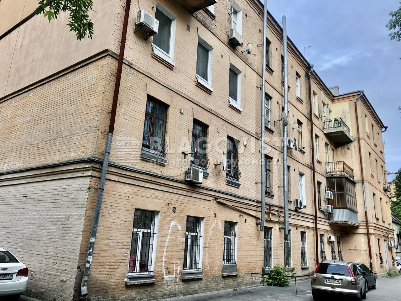 Квартира C-109403, Ярославов Вал, 21є, Киев - Фото 2