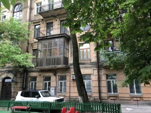 Квартира C-109403, Ярославов Вал, 21є, Киев - Фото 1