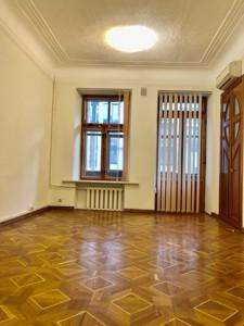 Квартира C-109403, Ярославов Вал, 21є, Киев - Фото 6