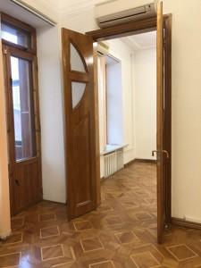Квартира C-109403, Ярославов Вал, 21є, Киев - Фото 7