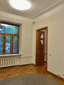 Квартира C-109403, Ярославов Вал, 21є, Киев - Фото 10