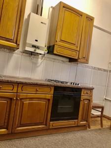 Квартира C-109403, Ярославов Вал, 21є, Киев - Фото 14