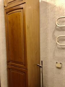 Квартира C-109403, Ярославов Вал, 21є, Киев - Фото 16