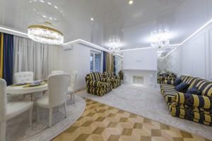 Квартира Нижний Вал, 41, Киев, F-44944 - Фото3