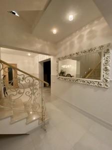 Дом Стоянка, M-38970 - Фото 26